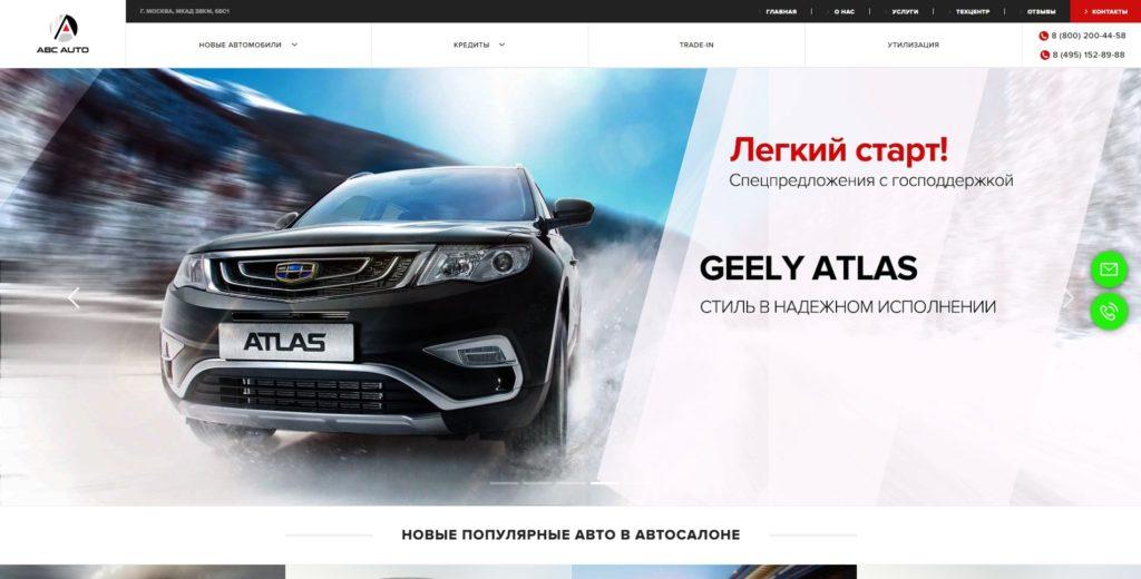 Глобус автосалон москва отзывы довольных клиентов авто займ под птс круглосуточно