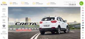 Альтера Авто ru отзывы покупателей