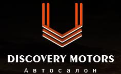 Отзывы Дискавери Моторс