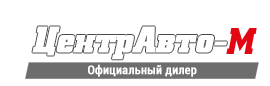 Отзывы ЦЕНТРАВТО-М