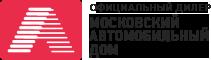 Отзывы Московский автомобильный дом