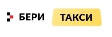 Отзывы Бери Такси