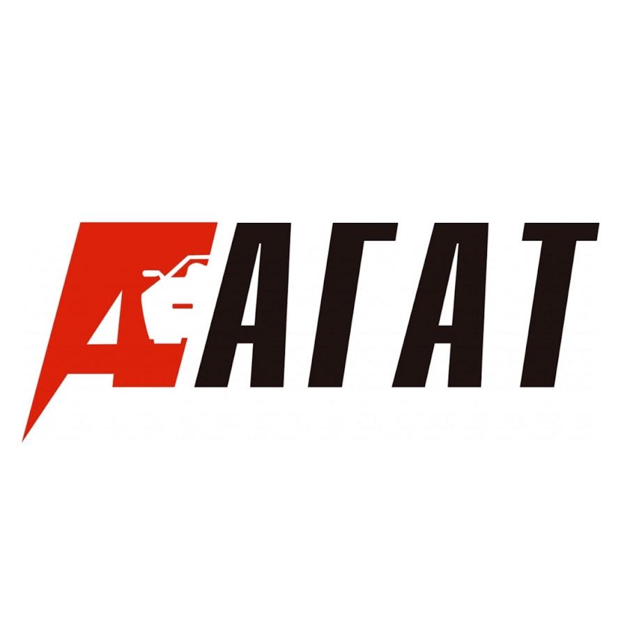 Отзывы АГАТ
