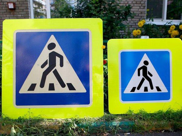 Дорожные знаки станут меньше?