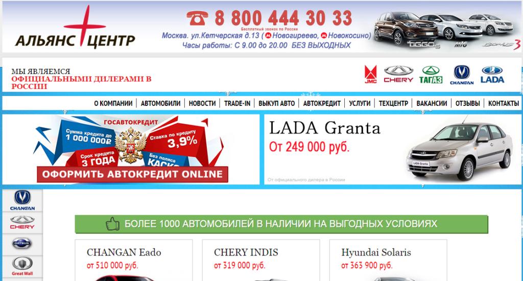 Официальный сайт a-ms