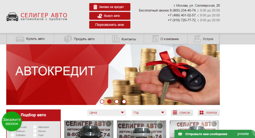Официальный сайт orion2007