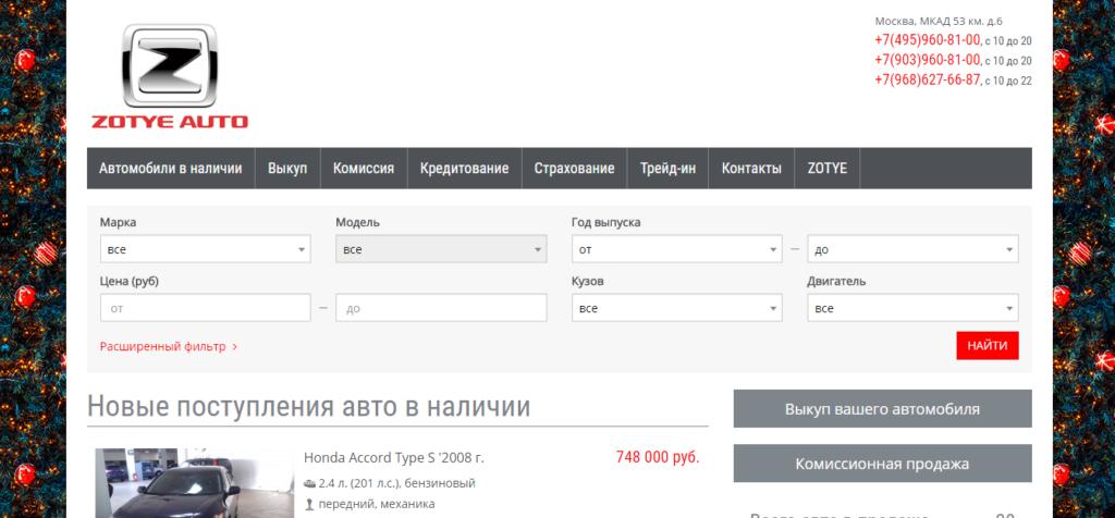 Официальный сайт Ка-motors