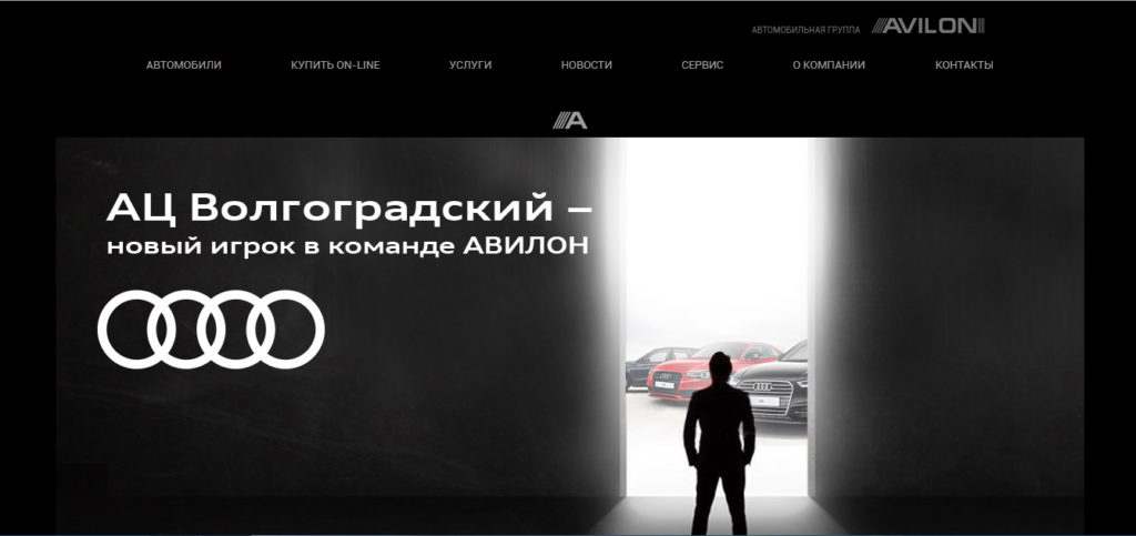 Официальный сайт Avilon