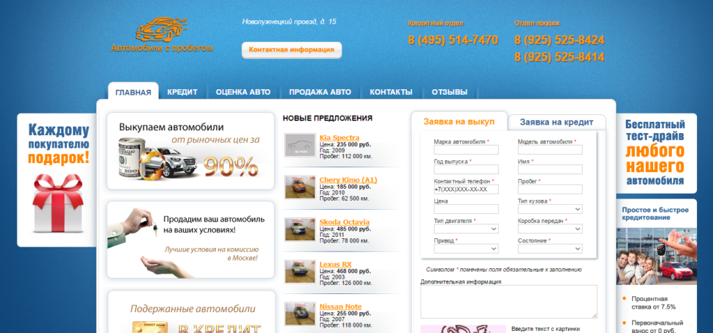 Официальный сайт Avtoresurs
