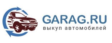 Отзывы Garag.ru