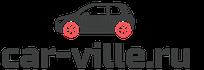 Отзывы Car-Ville