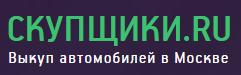 Отзывы Skupshiki.ru